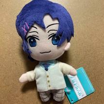 Sanrio Boys Plush Mascot Yu Mizuno FuRyu Prize 6 - $39.95
