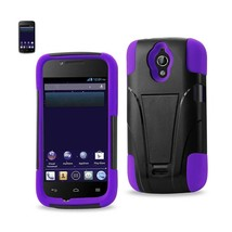 REIKO HUAWEI VITRIA HYBRID HEAVY DUTY CASE WITH KICKSTAND IN PURPLE BLACK - $8.36