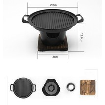 Mini BBQ Grill Alcohol Stove Home Smokeless Barbecue Grill Outdoor Japanese - $35.19+