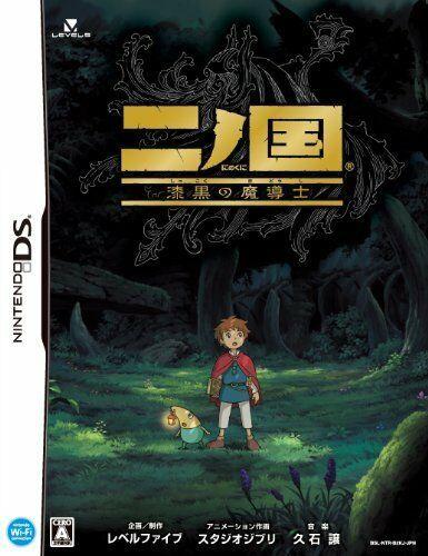 Ni No Kuni Complet Set Nintendo DS Shikkoku Madoushi Japonais Import