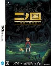 Ni No Kuni Complet Set Nintendo DS Shikkoku Madoushi Japonais Import - $55.93