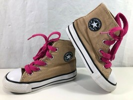 Converse All Star Girls Skate Shoes Beige Animal Print High Shell Top Sn... - $14.84