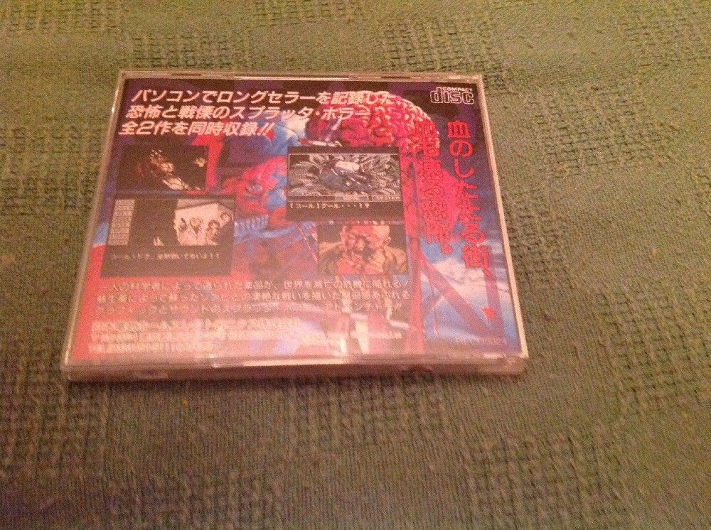 PC Engine CD Dead Of The Brain 1 & 2, Excellent