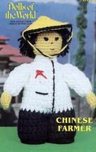 "Chinese Farmer 11"" Doll Annie's Dolls of the World Crochet Pattern Leafl... - $4.47"