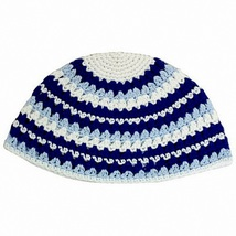 Frik Kippah Scull Cap Yarmulke Yamaka Crochet Colorful Blue Striped Israel 26 cm