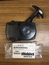 A051001540 Genuine Shindaiwa Starter Assembly for AH242 AHS242 M242 T242... - $20.99
