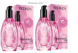 Redken Diamond Oil Glow Dry Oil 100ml 3.4oz (pack of 2) - $52.46