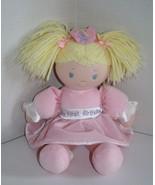 "Baby GUND MY FIRST 1st BIRTHDAY DOLL 11"" Pink Plush Soft Toy 59037 No Sound - $16.42"