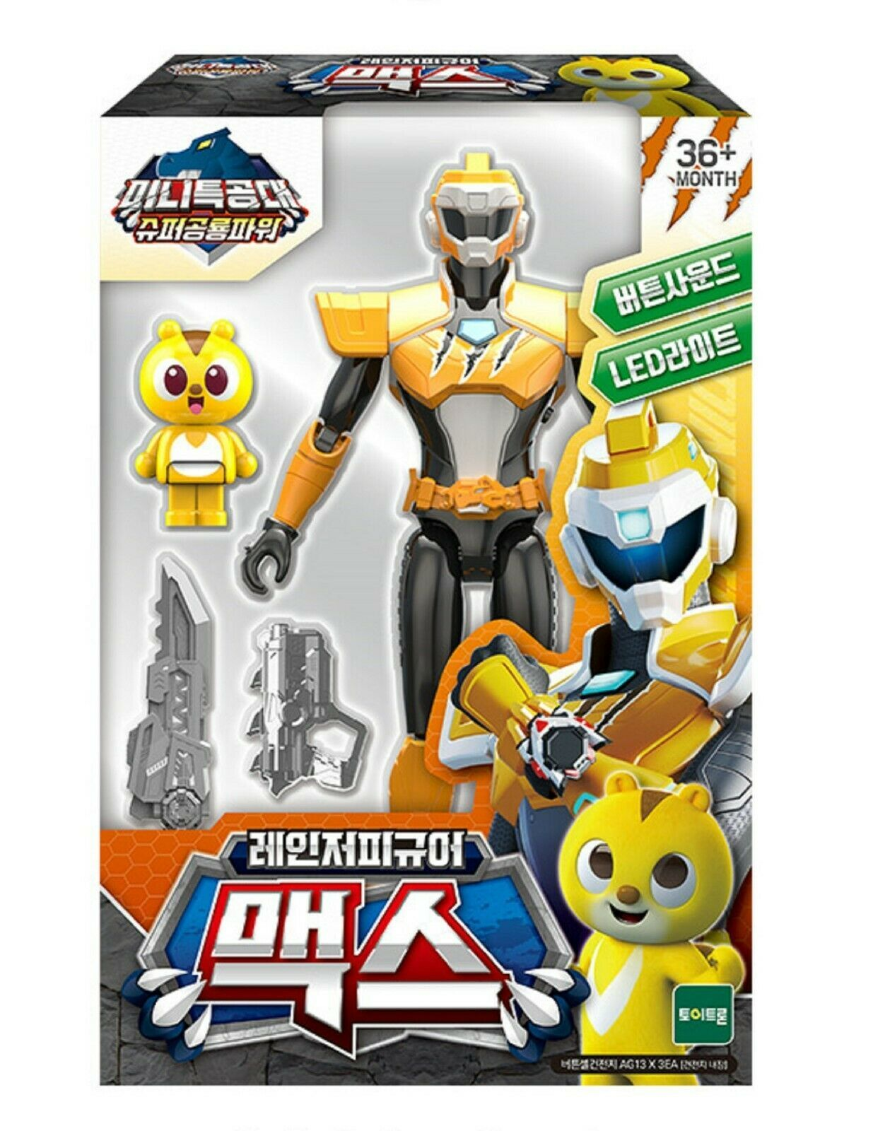 Miniforce Max Ranger Figure Super Dinosaur Power Sound Toy