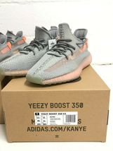 Adidas Yeezy Boost 350 V2  Grey TRFM EG7492 Sizes 3 4.5 5 5.5 6 static 3m 700 image 3