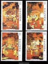 China Scott 2427-2430 Mint never hinged. - $22.50