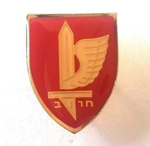 IDF Israel Army Official Pin Badge Enamel Sayeret Haruv Recon Special Forces NEW - $5.75