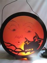 Owls Silhouette on Moon Tin Vellum Round Lantern Light Lit Wire Handle - $67.27