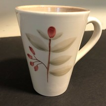 JC Penneys Caffee Cafe Leaves Of Flower Mugs Set oF 4 - $14.01