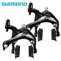 Shimano 105 5800 Dual-Pivot Caliper Brake Set Front Rear Road Bike - $77.99
