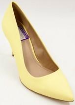 BCBG Gaminkha Lemon Yellow Reptile Pump Women's Heel Shoes Sz 10 M **New** - $42.74