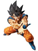 Banpresto Dragon Ball Z Kamehame-Ha SON GOKU 7.8 inch Figure Japan impor... - $38.95