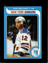 1979-80 Topps #42 Don Maloney Nm Rc Rookie Ny Rangers *X5103 - $2.48