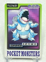 Nidoqueen Carddass #031 Bandai Pokemon Card Game Japanese Nintendo Very Rare F/S - $8.89