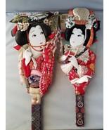 Hagoita Joven Geisha Japonés Auténtico Vintage Paletas Par de 2 Madera - $43.64