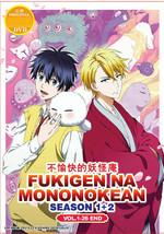 Fukigen na Mononokean (Season 1+2)DVD (Vol.1-26 end) with English Dubbed