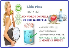 Lida Plus Weight Loss Capsules 60Pills Bottle 2 Months Supply - $20.00
