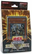 *Revival of the Yu-Gi-Oh Duel Monsters structure deck 巨竜 - $26.36