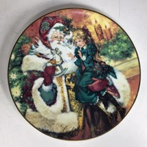 "Vintage 8.5"" AVON Victorian Christmas Plate 1994 // Excellent // 22K Gold - $7.91"