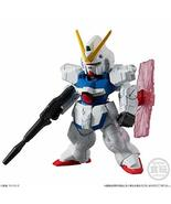 Mobile Suit Gundam Converge #19 Victory Gundam Mini Candy Toy Figure Cha... - $13.98