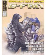 G-Fan #72 Summer 2005 Dinosaurs/Godzilla Vs Aliens/Final Wars - $5.95