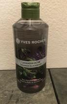 Yves Rocher Relaxant Bath & Shower Gel Lavandin Blackberry 13.5 Oz New Lavender - $24.61