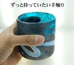 Japanese Ryukyu glass Beer rock tumbler Genkichi Genga Made in Okinawa - $60.43