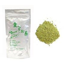Tokyo Matcha Selection Tea - Naturalitea : Powdered Sencha Green Tea - Edible Te - $34.64