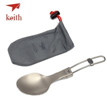Folding Spoon Only Portable Tableware Camping Outdoor Steel Knife Travel... - $20.31
