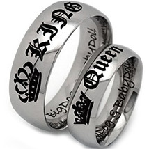 coi Jewelry Titanium King Queen Wedding Band Ring-386 - $69.99