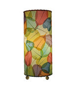 Eangee Home Design Fossilized Banyan Leaves Multicolor Hand-stitched Tab... - £98.82 GBP