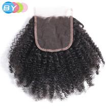 BY 4x4 Brazilian Afro Kinky Curly Closure Human Hair Lace Closure Free Part Natu - $41.50