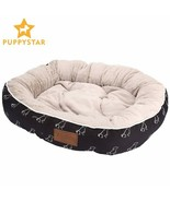 Bed Soft Sofa Warm Waterproof Dog Bed For Small Medium High Quality Pet Dog - $36.23+
