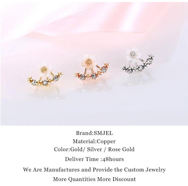 SMJEL 2018 Fashion Jewelry Cute Cherry Blossoms Flower Stud Earrings for Women