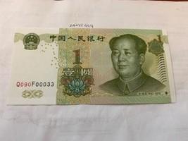 China 1 yuan unc. banknote 1999 - $5.00