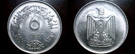 1967 Egyptian 5 Piastres World Coin - Egypt - $5.99