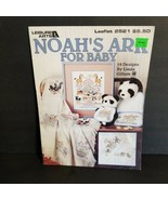 Noah's Ark  for Baby Counted Cross Stitch Pattern  Leisure Arts Leaflet ... - $1.99