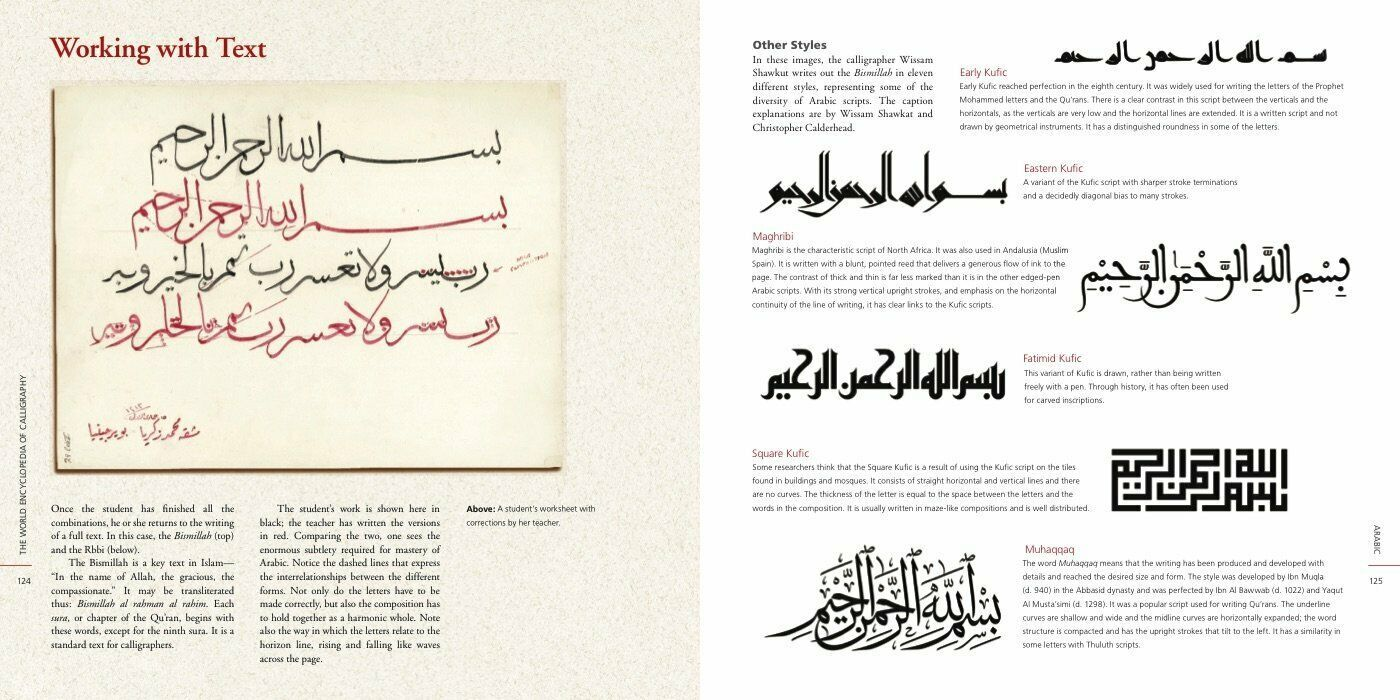 World Encyclopedia of Calligraphy : Compendium on Art of Fine Writing : New @ZB