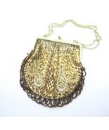 La Regale Beaded Bag, Fringe Purse, Hand Made Hong Kong, 1970s, Gold Bea... - $24.00