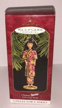 Vtg Chinese BARBIE Dolls of the World Hallmark Ornament Figurine - $9.89