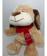 2019 Pet Smart Chance tan beige brown Squeaker Plush Dog Toy Luv a Pet  - $8.90