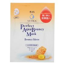 Shiseido Senka Perfect Aqua Bouncy Moist Facial Mask 20pcs (nobox) - $160.00