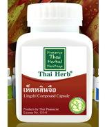 LINGZHI MUSHROOM THE KING OF HERB / 500mg 100CAPS PREMUIM GRADE THAI HERB  - $29.99