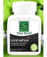 KAEMPFERIA PAFIFLORA HERB FOR MEN'S HEALTH (THAI GINSENG)/ 500mg 60CAPS ... - $29.99