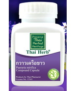 PUERARIA  MIRIFICA /  BREAST ENLAGEMENT  500mg 100 caps PREMUIM GRADE TH... - $26.99